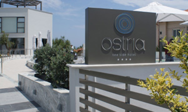 Ostria Sea  Side ★★★★