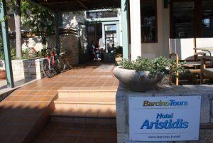 aristidis-051